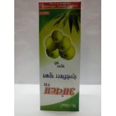 Medimac Amla Ras With Aloevera