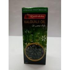 Ruddraksha Kalounji Oil